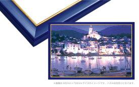 【あす楽】 EPP-64-616 ゴールドライン No.16 / 10-T シャインブルー 51×73.5cm(ラッピング不可) (ラッピング不可) [CP-PP]