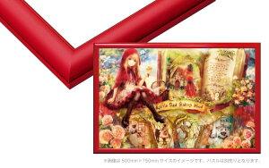 EPP-65-419 ウッディパネルエクセレント No.19 / 20-T シャインレッド 73×102cm(ラッピング不可) (ラッピング不可) パズル用 Puzzle パネル フレーム 額縁 枠 ギフト 誕生日 プレゼント