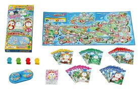【あす楽】 EPT-08400 ドラえもん ドラえもん 日本旅行ゲーム+ミニ 誕生日 プレゼント 子供 女の子 男の子 ギフト