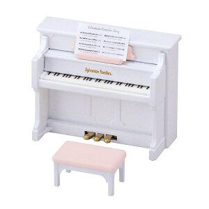 カ-301 シルバニアファミリー ピアノセット [CP-SF] 誕生日 プレゼント 子供 女の子 3歳 4歳 5歳 6歳 ギフト お人形 シルバニア