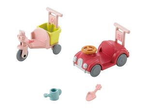カ-216 シルバニアファミリー 三輪車・くるまセット [CP-SF] 誕生日 プレゼント 子供 女の子 3歳 4歳 5歳 6歳 ギフト お人形 シルバニア
