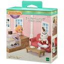 【あす楽】 TS-11 シルバニアファミリー チョコレートショップ [CP-SF] 誕生日 プレゼント 子供 女の子 3歳 4歳 5…