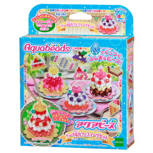 AQ-282 アクアビーズ ケーキ&カフェスイーツセット [CP-AQ] 誕生日 プレゼント 子供 ビーズ 女の子 男の子 5歳 6歳 ギフト
