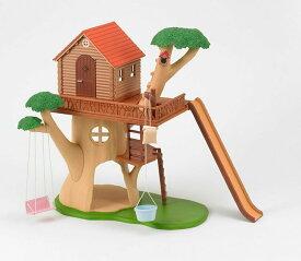 【あす楽】 UK シルバニアファミリー にぎやかツリーハウス [CP-SF] 誕生日 プレゼント 子供 女の子 3歳 4歳 5歳 6歳 ギフト お人形 シルバニア