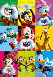 TEN-D1000-081 ディズニー Love to you!(2022年カレンダー ジグソーパズル) 1000ピース パズル Puzzle ギフト 誕生日 プレゼント 誕生日プレゼント