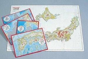 【あす楽】 APO-20-06 ピクチュアパズル 日本地図 75ピース パズル Puzzle 子供用 幼児 男の子 女の子 知育玩具 知育パズル 知育 ギフト 誕生日 プレゼント 誕生日プレゼント