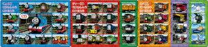 APO-24-129 きかんしゃトーマス はじめてのトーマスずかん 8+12+16ピース パズル Puzzle 子供用 幼児 知育玩具 知育パズル 知育 ギフト 誕生日 プレゼント 誕生日プレゼント