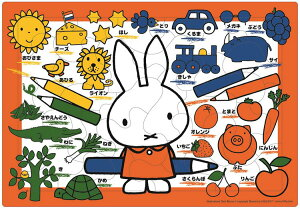 【あす楽】 APO-26-242 ミッフィー ミッフィーとおえかき 30ピース パズル Puzzle 子供用 幼児 知育玩具 知育パズル 知育 ギフト 誕生日 プレゼント 誕生日プレゼント