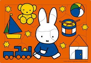 【あす楽】 APO-26-31 ミッフィー ミッフィーとおもちゃ 15ピース パズル Puzzle 子供用 幼児 知育玩具 知育パズル 知育 ギフト 誕生日 プレゼント 誕生日プレゼント