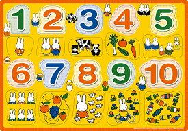 【あす楽】 APO-26-904 ミッフィー ミッフィーすうじ 20ピース パズル Puzzle 子供用 幼児 知育玩具 知育パズル 知育 ギフト 誕生日 プレゼント 誕生日プレゼント