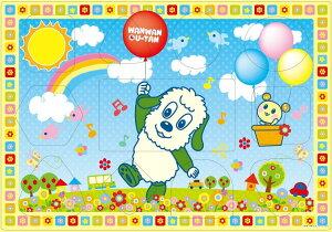 【あす楽】 APO-26-906 ワンワンとうーたん ふわふわおさんぽ 11ピース パズル Puzzle 子供用 幼児 知育玩具 知育パズル 知育 ギフト 誕生日 プレゼント 誕生日プレゼント