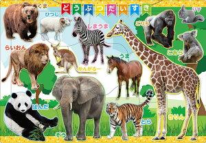 【あす楽】 APO-26-909 ペット・動物 どうぶつだいすき 9ピース パズル Puzzle 子供用 幼児 知育玩具 知育パズル 知育 ギフト 誕生日 プレゼント 誕生日プレゼント