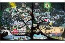 APP-1000-830 藤城清治 生きるよろこび 2011 1000ピース パズル Puzzle ギフト 誕生日 プレゼント 誕生日プレゼント