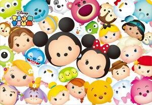 TEN-DC60-126 ディズニー みんなだいすき!(ツムツム) 60ピース パズル Puzzle 子供用 幼児 知育玩具 知育パズル 知育 ギフト 誕生日 プレゼント 誕生日プレゼント
