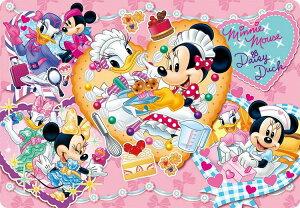 TEN-DC40-134 ディズニー あこがれ いっぱい!(ミッキー&ミニー) 40ピース パズル Puzzle 子供用 幼児 知育玩具 知育パズル 知育 ギフト 誕生日 プレゼント 誕生日プレゼント