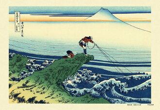 Katsushika Hokusai [Katsushika Hokusai's series thirty CUT-300-054 Rokko view States rock group Sawa 300 pieces, jigsaw cuties [CP-W]