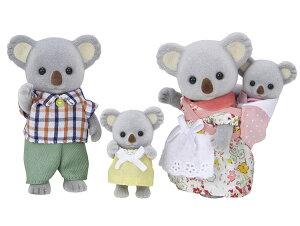 FS-15 シルバニアファミリー コアラファミリー [CP-SF] 誕生日 プレゼント 子供 女の子 3歳 4歳 5歳 6歳 ギフト お人形 シルバニア