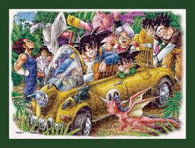 楽天市場誕生日プレゼント ドラゴンボールの通販