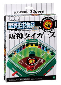 【あす楽】 EPT-01322 ボードゲーム 野球盤Jr. 阪神タイガース 誕生日 プレゼント 子供 女の子 男の子 ギフト