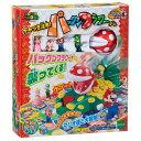 【あす楽】 EPT-07300 ボードゲーム スーパーマリオ かみつき注意!パックンフラワーゲーム 誕生日 プレゼント 子供…