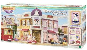 TS-12 シルバニアファミリー 街のおしゃれなデパート デラックスセット (ラッピング不可) [CP-SF] 誕生日 プレゼント 子供 女の子 3歳 4歳 5歳 6歳 ギフト お人形 シルバニア