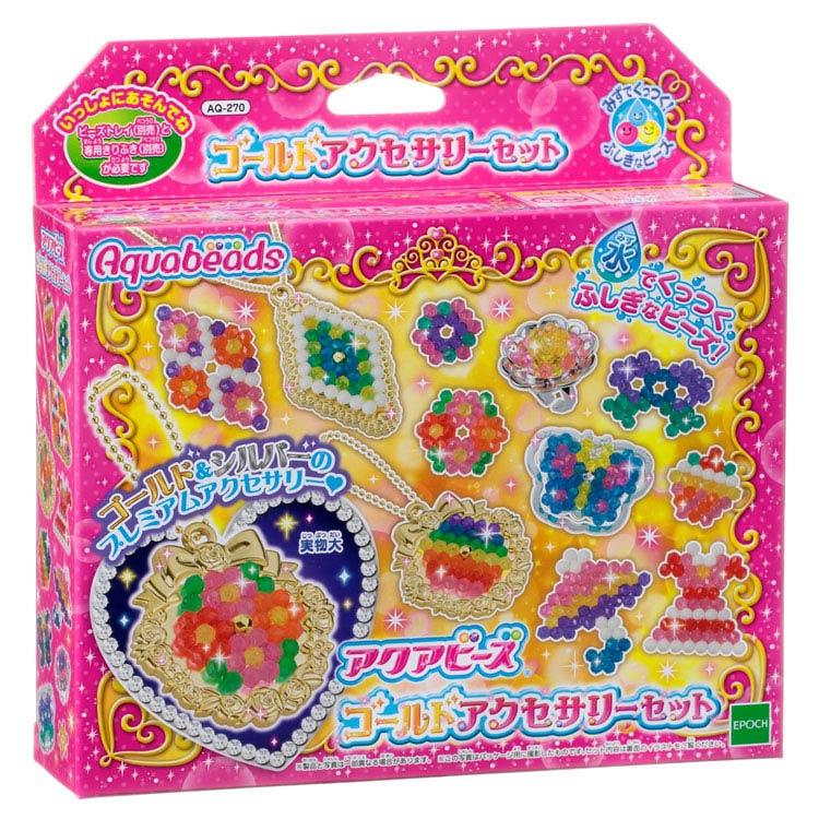 AQ-270 アクアビーズ ゴールドアクセサリーセット おもちゃ [CP-AQ] 誕生日 プレゼント 子供 ビーズ 女の子 男の子 5歳 6歳 ギフト
