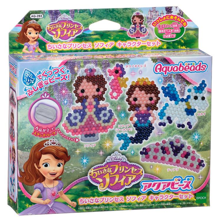 【あす楽】 AQ-283 アクアビーズ ちいさなプリンセス ソフィア キャラクターセット [CP-AQ] 誕生日 プレゼント 子供 ビーズ 女の子 男の子 5歳 6歳 ギフト