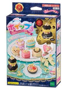 WA-09 ホイップる スイーツアクセ&ルリジューズセット [CP-WH] 誕生日 プレゼント 子供 女の子 男の子 6歳 7歳 8歳 ギフト パティシエ ホイップル