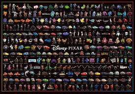 TEN-D1000-036 ディズニー ディズニー/ピクサー キャラクター大集合(オールキャラクター) 1000ピース [CP-D] パズル Puzzle ギフト 誕生日 プレゼント 誕生日プレゼント