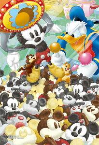YAM-97-167 ディズニー クレーンゲーム・バトル(ミッキー&フレンズ) 70ピース