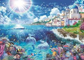 【あす楽】 EPO-07-718 ラッセン ミコノス 〜ワールド トラベル〜 500ピース [CP-L] パズル Puzzle ギフト 誕生日 プレゼント 誕生日プレゼント
