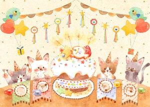 EPO-79-300 イラスト ケーキまだかな 108ピース パズル Puzzle ギフト 誕生日 プレゼント