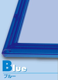 EPP-30-407 クリスタルパネル  No.7 / 5-B ブルー 38×53cm (ラッピング対象外) (ラッピング不可) パズル用 Puzzle パネル フレーム 額縁 枠 ギフト 誕生日 プレゼント