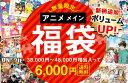ジグソーパズル 福袋 Vol.16(アニメ・キャラクター中心) (ラッピング不可)