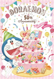 ENS-300-1590 ドラえもん ケーキパーティー  300ピース パズル Puzzle ギフト 誕生日 プレゼント