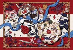 【あす楽】 EPO-26-345s 海島千本 スイーツ・タイム 300ピース パズル Puzzle ギフト 誕生日 プレゼント 誕生日プレゼント