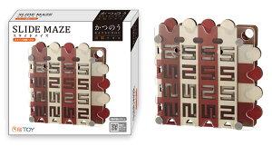 HAN-06835 かつのう スライドメイズ 立体パズル パズル Puzzle ギフト 誕生日 プレゼント