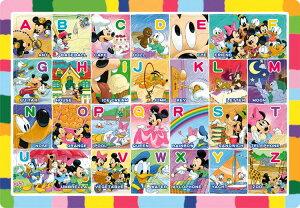 TEN-DC52-155 ディズニー ミッキーとABCであそぼう!(オールキャラクター) 52ピース パズル Puzzle 子供用 幼児 知育玩具 知育パズル 知育 ギフト 誕生日 プレゼント 誕生日プレゼント