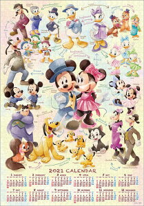 TEN-D1000-070 ディズニー Mickey & Friends(2021年カレンダー ジグソーパズル) 1000ピース   パズル Puzzle ギフト 誕生日 プレゼント 誕生日プレゼント
