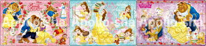 APO-24-153 ディズニー 美女と野獣 / すばらしいものがたり 10+15+20ピース パズル Puzzle 子供用 幼児 知育玩具 知育パズル 知育 ギフト 誕生日 プレゼント 誕生日プレゼント