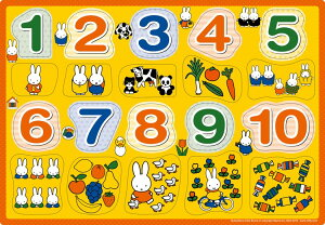 【あす楽】 APO-25-119 ミッフィー ミッフィーすうじ 20ピース パズル Puzzle 子供用 幼児 知育玩具 知育パズル 知育 ギフト 誕生日 プレゼント 誕生日プレゼント
