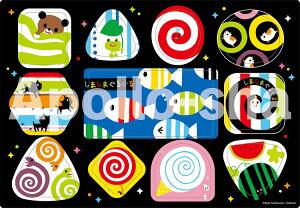 【あす楽】 APO-25-134 ピクチュアパズル しましまぐるぐる 11ピース パズル Puzzle 子供用 幼児 知育玩具 知育パズル 知育 ギフト 誕生日 プレゼント 誕生日プレゼント