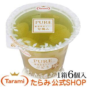 たらみ PURE ぶどうゼリー (1箱 6個入)