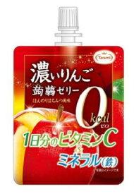 【送料無料】たらみ 濃いりんご0kcal蒟蒻ゼリー 30個(5箱)セット