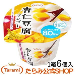 たらみ Tarami 杏仁豆腐マンゴー80kcal 230g(1箱 6個入)