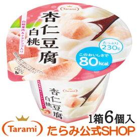 たらみ Tarami 杏仁豆腐白桃80kcal 230g(1箱 6個入)