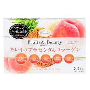 【メール便送料無料・代金引換不可】たらみ Fruits&Beauty PREMIUM キレイのプラセンタ&コラーゲン(1箱 30本入)