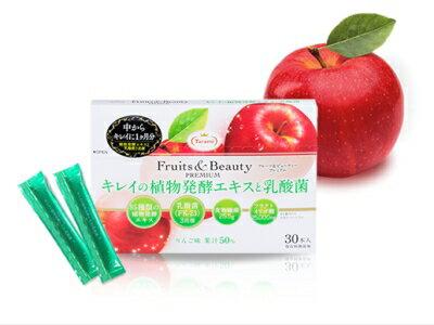 【メール便送料無料・代金引換不可】たらみ Fruits&Beauty PREMIUM キレイの植物発酵エキスと乳酸菌(1箱 30本入)