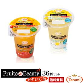 【送料無料】たらみ ゼリー Fruits&Beauty ビタミンCin 2種(計6箱)セット(マンゴー・グレープフルーツ各3箱)