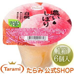 たらみ 濃いしぼり 白桃(1箱 6個入)